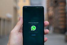 Photo of آموزش جلوگیری از ذخیره تصاویر در واتساپ|whatsApp