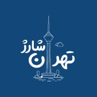 اپلیکیشن تهران شارژ